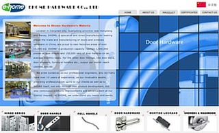 Doors and windows hardware in China: EHOME HARDWARE CO., LTD