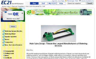 Hsin Yuirs Group - Taiwan the Largest Manufacturers of Watering Devices