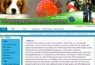 Kong Ming Pet Supplies