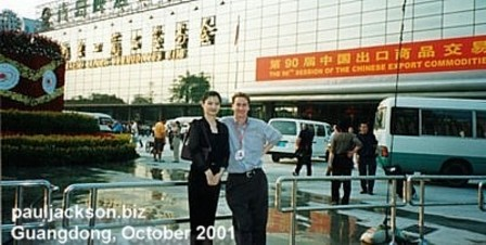 Guangdong Trade Fair - October 2001