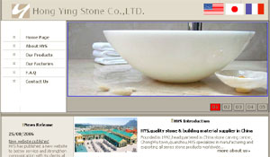 Hong Ying Stone Company - Quality stone & building material supplier in China