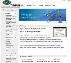 Jiangmen Jinjiang Hardware Plastic Products Co., Ltd